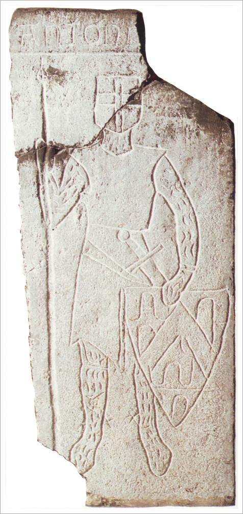 Pierre tombale du chevalier antoine d but du xiiie si cle - Pierre tombale dessin ...